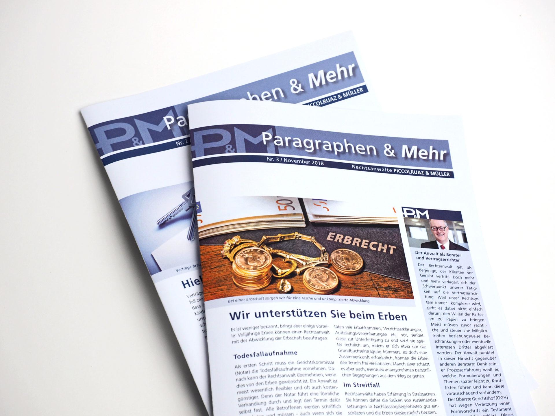 PM-News